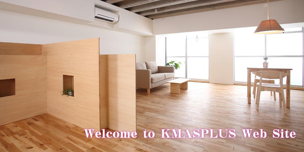 Welcome to KM ASPLUS WebSite